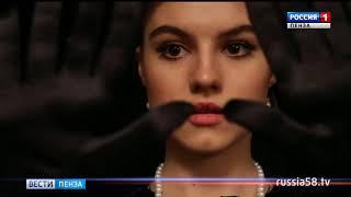 Участники третьего сезона вокального шоу «Край талантов»: Арина Титова