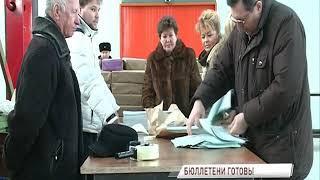 Для выборов президента в Ярославской области изготовили больше миллиона бюллетеней
