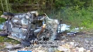 В Новоангарске в результате ДТП сгорели двое мужчин