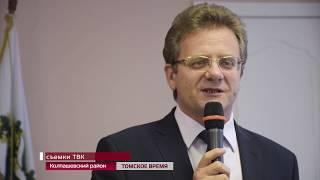 В Колпашеве ключи от новых квартир получили 12 молодых специалистов