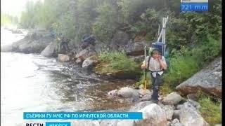 Пять дней ушло у бойцов МЧС на спасение восьми человек в Казачинско Ленском районе