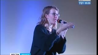 В Иркутск сегодня приехала Ксения Собчак