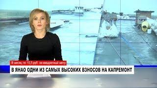 НОВОСТИ от 09.10.2018 с Еленой Воротягиной