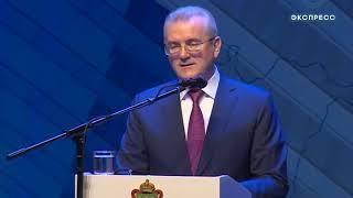 Иван Белозерцев огласил инвестиционное послание