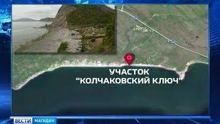 Колымских рыбаков оставили без путёвок
