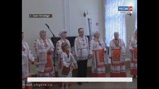 В Санкт-Петербурге и Пензе прошли Дни чувашской культуры