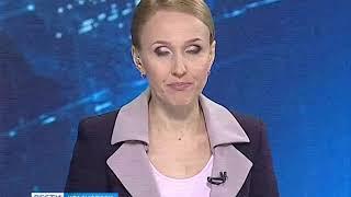 Вести Красноярск 03 декабря 2018