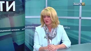 «Вечер пятницы». Светлана Смирнова: «В Курганской области очень вкусные караси!»