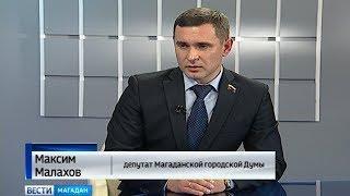 Крысы заполонили Магадан, что планируется предпринять: интервью