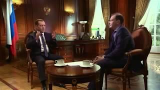 Интервью Дмитрия Медведева программе «Вести в субботу»