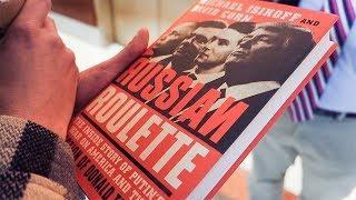 «Русская рулетка» — новая книга о войне Путина с Америкой
