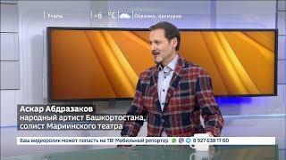 """Премьера театрального сезона начнется с оперы """"Фауст"""""""