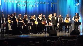 Новгородская областная филармония открыла новый творческий сезон
