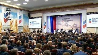 Волгоградская делегация приняла участие во Всероссийском форуме сельхозпроизводителей