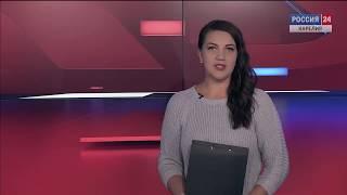 """""""Дежурная часть"""". Эфир от 2 октября 2018 г."""