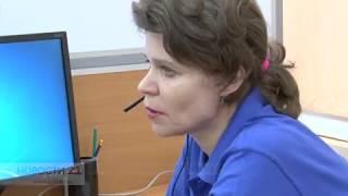 Телефон единой экстренной службы 112 начал работу в Биробиджане(РИА Биробиджан)