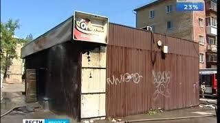 «Огонёк» горел в Иркутске на улице Трудовой