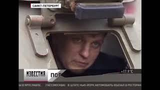 Известия 07.05.2018 Петербург ТВ5 Новости 7.05.18