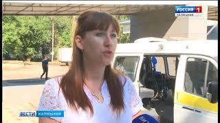 В Элисте для граждан с ограниченными возможностями предоставляется – социальное такси