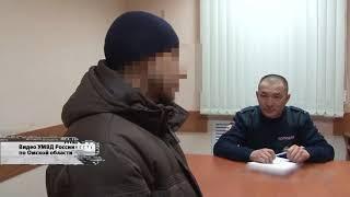 Омские полицейские разыскали мать с трехлетним ребенком, которые ушли из дома полтора месяца назад