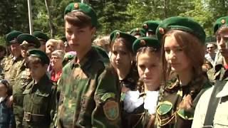 Память защитников Амурских рубежей увековечили в Биробиджане(РИА Биробиджан)