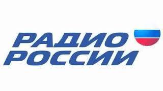 Авторская программа Евгения Самоедова «Поэтический календарь. Выпуск №110»