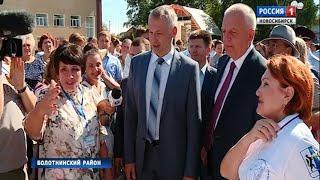 Фестиваль домашних традиций «Хозяюшка земли сибирской» прошёл в Болотном