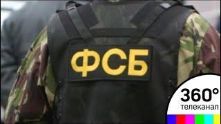 ФСБ задержала 4 членов  террористической организации «Исламское государство»
