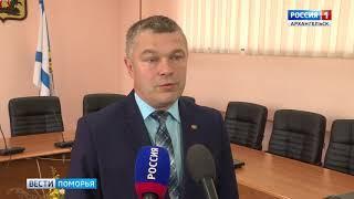 В Архангельске работает «горячая линия» избирательной комиссии