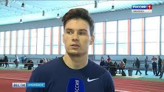 Смоленск принял чемпионат страны по многоборью в помещении