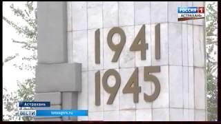 """В Астрахани открылась фотовыставка """"Ожившие строчки военных лет"""""""