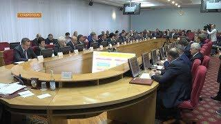 В Правительстве Ставрополького края прошло заседание