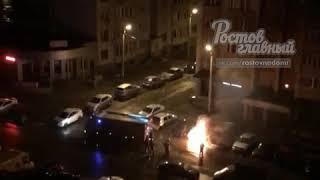 На Темернике взорвалась машина 18.3.2018 Ростов-на-Дону Главный