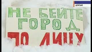 Новости 2010 02 02