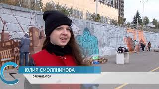 Набережную украсят граффити с калачом и гармоникой