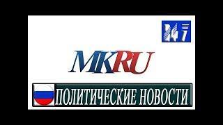 Пожар в Хинганском заповеднике в Амурской области потушен - Происшествия - МК