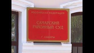 Предполагаемого убийцу 7-летней девочки в Самаре взяли под стражу до 21 сентября