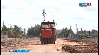 Калмыкия примет участие в проекте «Безопасные и качественные дороги»