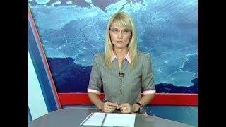 Вести Адыгея - 29.10.2018