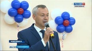 Андрей Травников поздравил школьников 9-го лицея с началом учебного года
