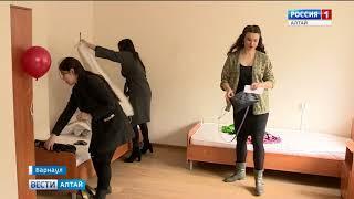В Барнауле открылось самое большое общежитие Сибири