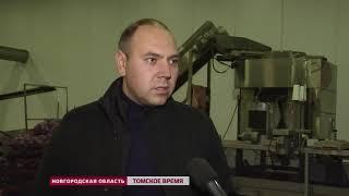 Томские фермеры готовы перенимать новгородский опыт