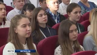 В Вологде начался финал конкурса «Правовая академия»