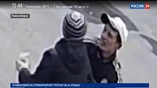 «Вести. Дежурная часть» за 01.06.2018