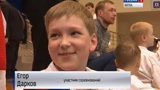 В Кирове прошел чемпионат по каратэ (ГТРК Вятка)