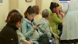 В Костроме подводят итоги пилотного проекта «Бережливая поликлиника»