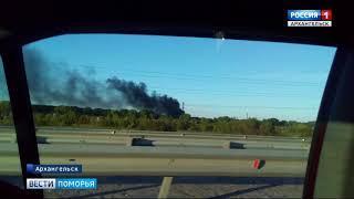 Пожар в Исакогорском округе Архангельска