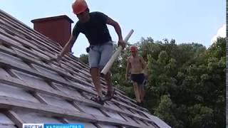 В Калининграде полиция заставила недобросовестного подрядчика прекратить ремонтировать крышу