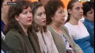 Министр экономического развития республики Владимир Аврелькин побывал с рабочим визитом в Алатыре