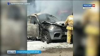 Объявлены в розыск подозреваемые в подрыве БМВ в Ставрополе